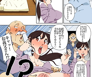comics Gifu ni Shiborareta Hitozuma, ponytail , incest  mother