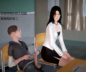 كاريكاتير 丝袜女教师兰若teacher lanruo 14.., teacher , blowjob
